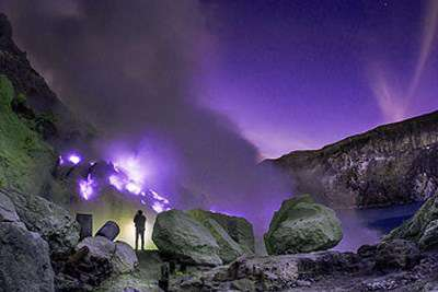 Open trip Ijen blue fire tour-night departure IDR 250.000
